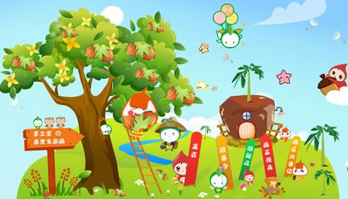 三宝美食生态园网站制作案例