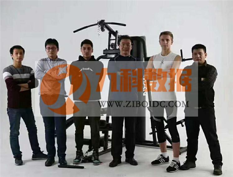九科数据淄博合作某健身器材公司外国模特拍摄