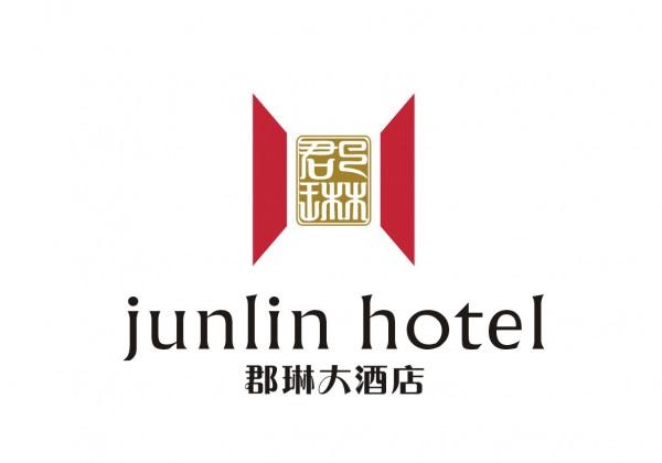 郡琳酒店logo设计